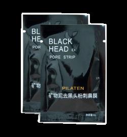 Pilaten Black Mask