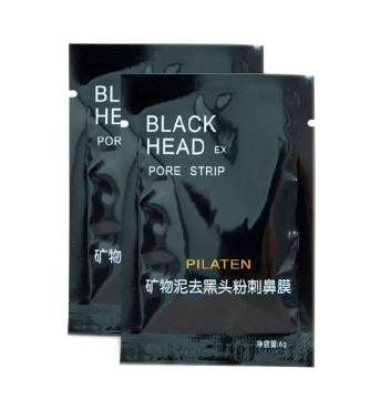 Pilaten Black Mask